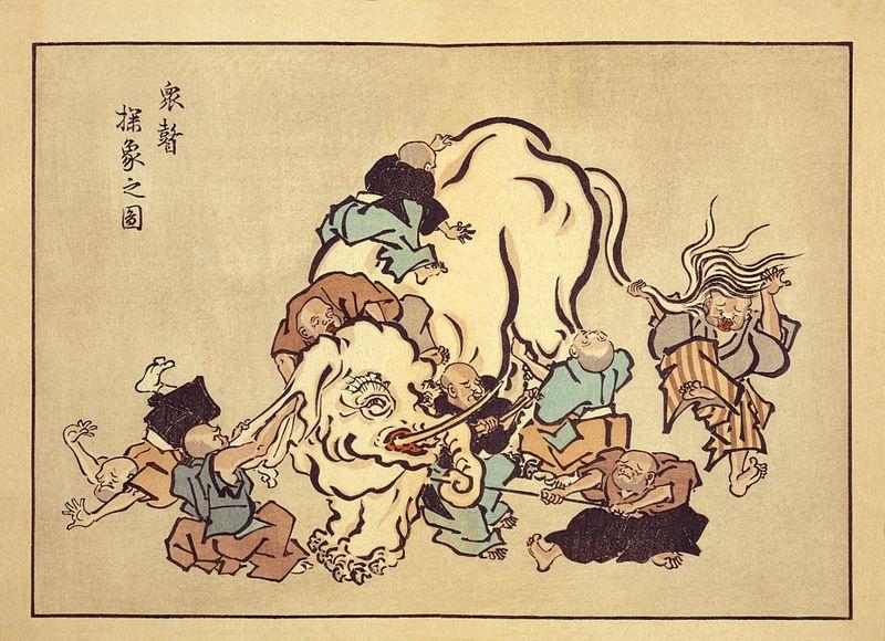 File:Blind monks examining an elephant.jpg