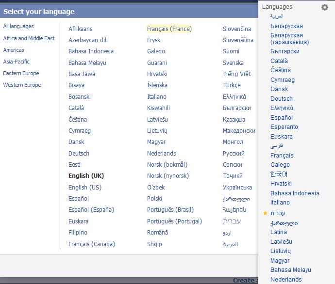 Facebook and Wikipedia language selectors