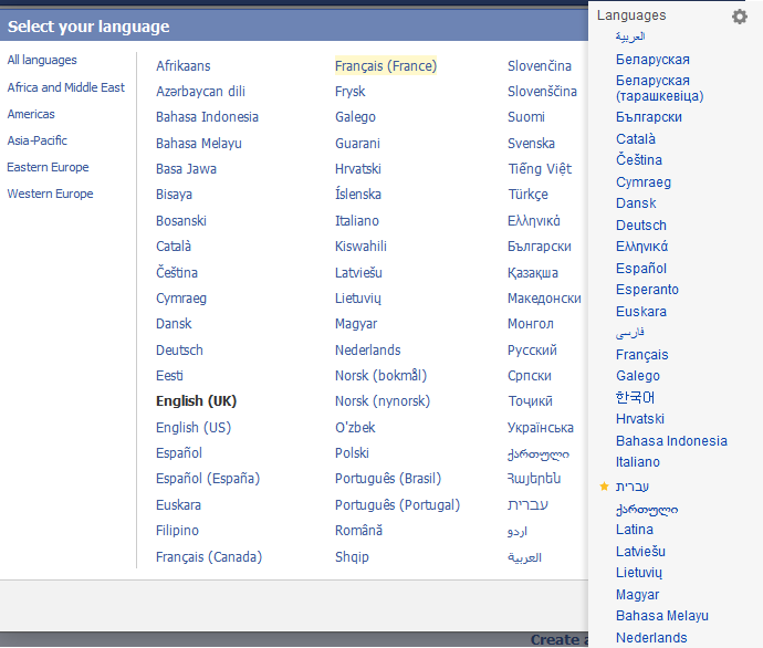 Facebook and Wikipedia language selectors